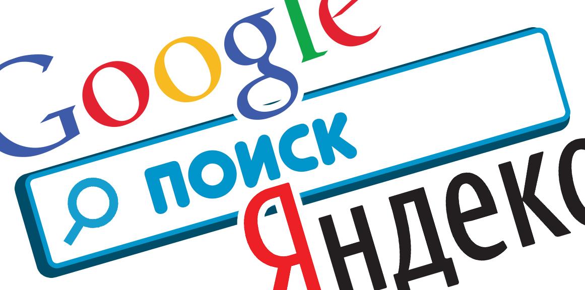 МТС - настройка интернет на Android для МТС Россия